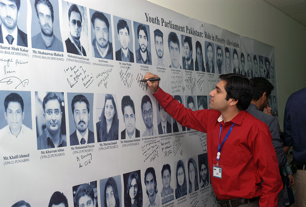 Enews | Youth Parliament Pakistan